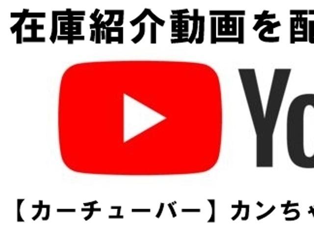 YouTubeで紹介動画を配信中!
