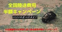 ・ナビ・TV・CD・USB・BT・ETC・Bカメラ・スマートキー・アイドルストップ・クルコン・レーントラックP・レーダーセーフP・ハーフ革Pシート・シートヒーター・Pリアゲート・18AW