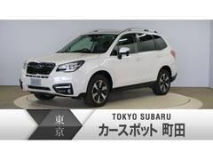 スバル フォレスター の中古車 2.0 エックスブレイク 4WD 東京都町田市 236.5万円