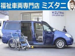 トヨタ ラウム 1.5 Gパッケージ ウェルキャブ フレンドマチック車 タイプII HIDライト キーレス 専用リモコン