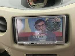 TV付きで楽しくドライブ!