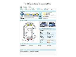 第三者評価機関「AIS社」の車両検査済み!総合評価4.5点(評価点はAISによるS~Rの評価で令和3年4月現在のものです)☆お問合せ番号は41021105です♪