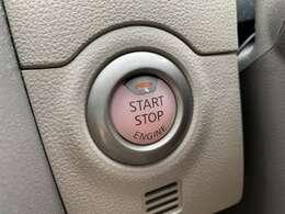 インテリジェントキーとなりますのでエンジンの始動はプッシュスタートで可能です♪鍵の開閉もカバンなどに入れたままでも可能ですので簡単ですね♪