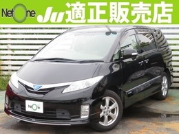 トヨタ エスティマハイブリッド 2.4 X 4WD 中期型モデリスタエアロ純ナビBモニTV両電