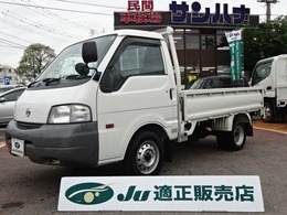日産 バネットトラック 1.8 DX ダブルタイヤ オートマ ワンオーナー リヤWタイヤ