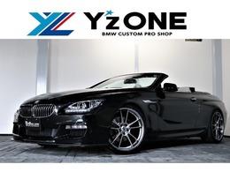 BMW 6シリーズカブリオレ 640i Mスポーツパッケージ 3DDesignカーボンパーツ HRE FF04