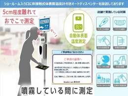 ●当店は、コロナウイルス感染予防対策を実施しております ご安心してご来店ください、また お客様の満足向上のため、ご契約前の実車確認をお願いしております
