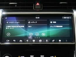 ◆フルセグTV内蔵純正SSDナビゲーション『タッチ液晶で楽々操作♪Bluetoothなど多彩なメディアに対応!御納車時には最新の地図データへ無料更新いたします!』
