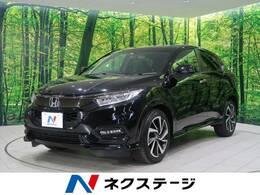 ホンダ ヴェゼル 1.5 RS ホンダセンシング 純正ナビ フルセグ再生 禁煙車