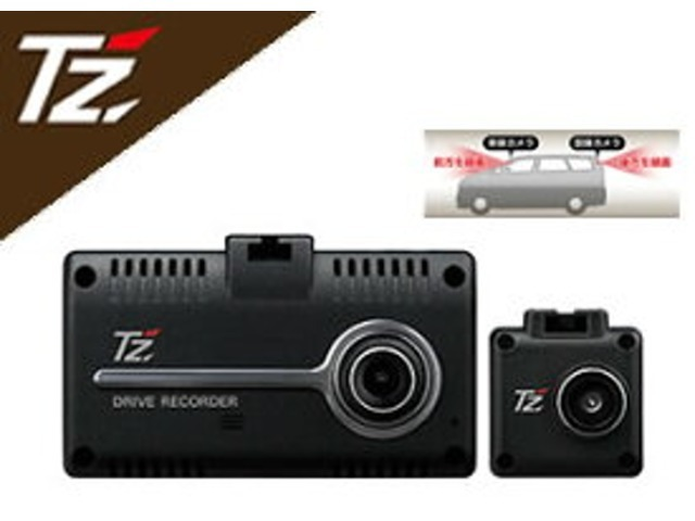 Bプラン画像:T'z TZ-D205W 2カメラタイプ