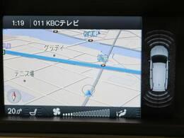 ◆フルセグTV内蔵純正HDDナビゲーション『CD/DVD再生はもちろん、Bluetoothオーディオなど多彩なメディアに対応!御納車時には最新の地図データへ無料更新いたします。』