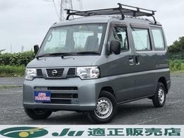 日産 NV100クリッパー 660 DX 禁煙車 ルーフキャリア ナビ ETC