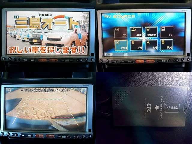 やや古く一部機能障害あります、地デジワンセグナビ バックカメラ付 この際最新 Bluetooth付 カーナビへの換装も承ってます 工賃込79800円~ もちろんカメラは流用出来ます