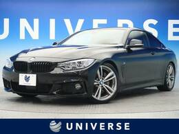 BMW 4シリーズクーペ 435i Mスポーツ 純正HDDナビLEDヘッド ACC 衝突軽減