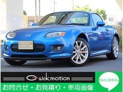 マツダ ロードスター の中古車 2.0 RS 埼玉県さいたま市桜区 105.9万円