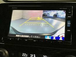 フルカラーバックカメラ搭載で駐車楽々です♪