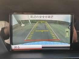 駐車時も安心のバックカメラ付き!