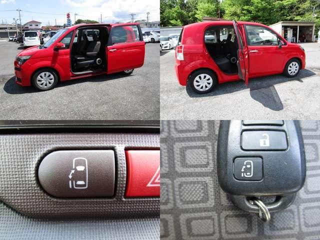 左パワースライドドアで、運転席&キーレスエントリーで、開閉操作が可能です。