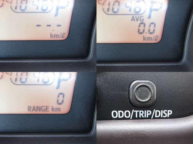 マルチインフォメーションディスプレイに燃費・航続可能距離等色々な情報を表示します。
