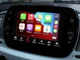 7インチディスプレイ!新世代Uconnecで、スマートフォンと連携!!