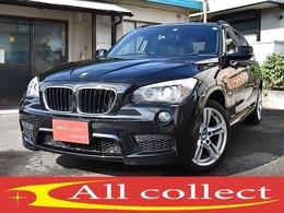 BMW X1 sドライブ 18i Mスポーツパッケージ ワンオーナー 黒皮 サンルーフ