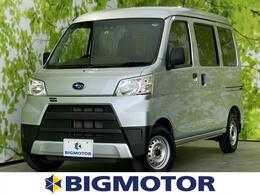 スバル サンバー 660 トランスポーター スマートアシスト 社外 HDDナビ/ETC/EBD付ABS/横滑り防止装置