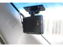 ドライブレコーダー搭載で万が一の時も安心です!