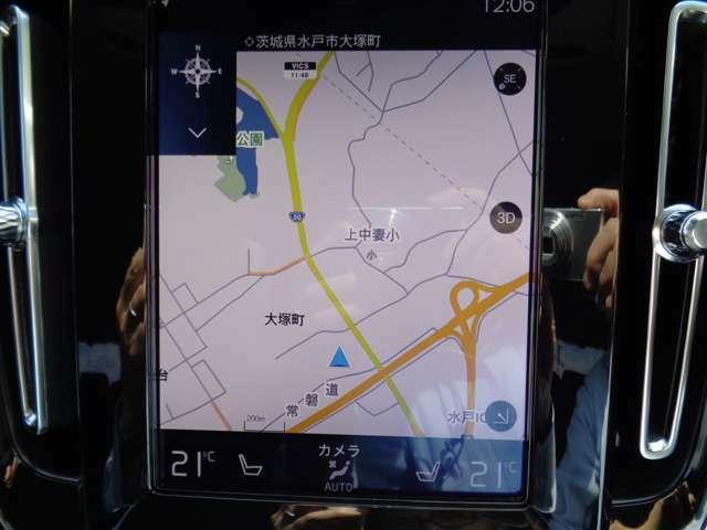 9インチHDDナビ搭載。マップケア(地図更新無料)