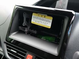 【登録済未使用車】ネクステージでは、理想の一台に近づけるよう、チューンアップやドレスアップなど様々なご要望にも柔軟にご対応させていただきます。