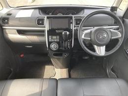 「ガリバーミニクル」各種メーカーの新車から高年式の軽自動車や、中古車までお車の事ならなんでもお任せ下さい。