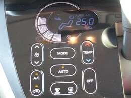 エアコン操作は指タッチで楽々操作のフルオートエアコン!
