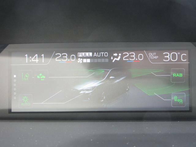 車両情報の閲覧が可能なマルチファンクションディスプレイ