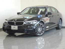 BMW 5シリーズ 530e Mスポーツ ブラックレザー  電動ガラスサンルーフ