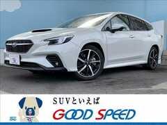 スバル レヴォーグ の中古車 1.8 GT-H EX 4WD 愛知県名古屋市港区 348.8万円
