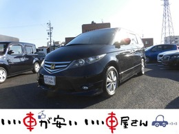 ホンダ エリシオン 2.4 G エアロ 禁煙 ナビ TV Bカメ スマキー 車検2年含