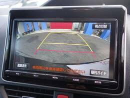 純正9インチナビ搭載。バックカメラ搭載ですので駐車も簡単です。