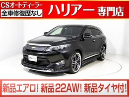 トヨタ ハリアー 2.0 プレミアム ワンオーナー/黒H革/新品WALDフルエアロ