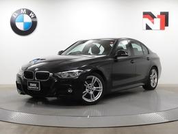 BMW 3シリーズ 330e iパフォーマンス Mスポーツ アクティブクルーズ レーンチェンジ LED