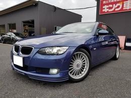 BMWアルピナ D3クーペ ビターボ 左ハンドル 6MT サンルーフ