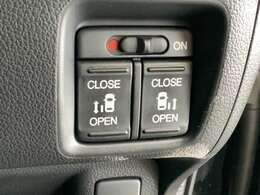 両側電動スライドドアです。室内からスイッチ一つで開閉します。