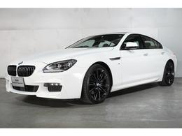 BMW 6シリーズグランクーペ 640i Mスポーツパッケージ 20インチブラックホイール ACCサンルーフ