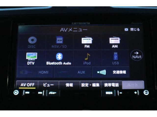 Bluetooth、フルセグ視聴可能なカロッツェリアメモリーナビ