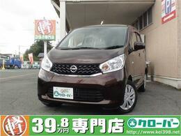 日産 デイズ 660 J キーレス 5/3-7限定車