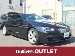 BMW 6シリーズグランクーペ 650i Mスポーツパッケージ 黒革/サンルーフ/純HDD/TV/Bカメ/ETC/HID