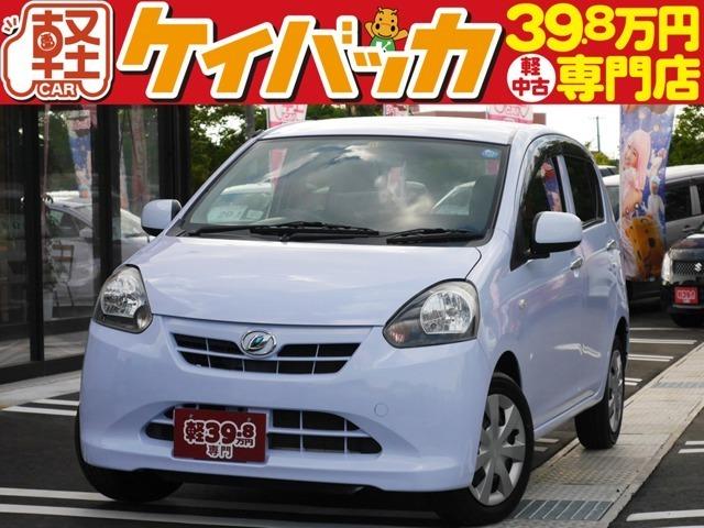 ■ミライース X ポータブルナビ キーレス CDデッキ ABS Wエアバッグ他 装備!!