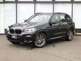 BMW X3 xドライブ20d Mスポーツ ディーゼルターボ 4WD HUD 全方位カメラ ACC ワイヤレス充電