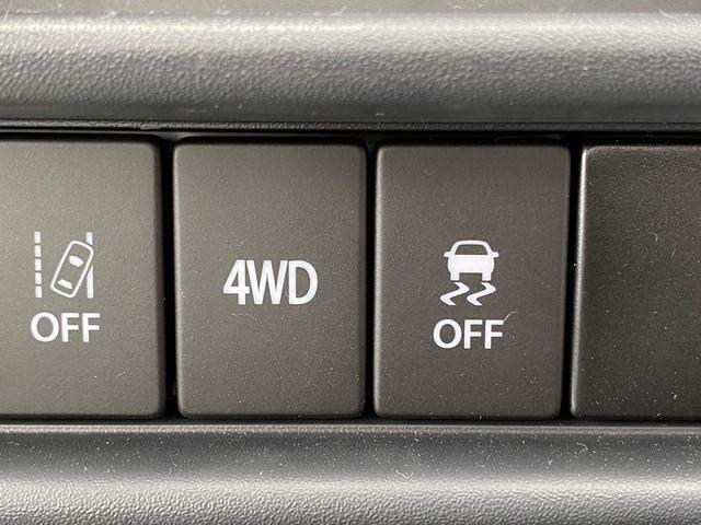 パートタイム4WD!基本2WDですが状況により4WDに変更可能!