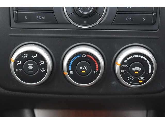 オートエアコンなので設定した温度で車内の温度を保ってくれます♪