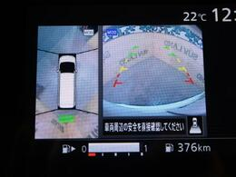 便利な【アラウンドビューモニター】で安全確認もできます。車の全周囲の駐車が苦手な方にもオススメな便利機能です。