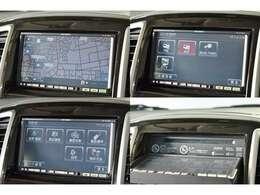 ワイドで明るい液晶画面、簡単な操作方法、多機能ナビゲーション。知らない街でも安心です。三菱電機 「NR-HZ750CD」